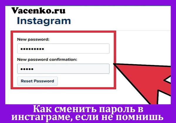 vacenko-shab-new-104.jpg