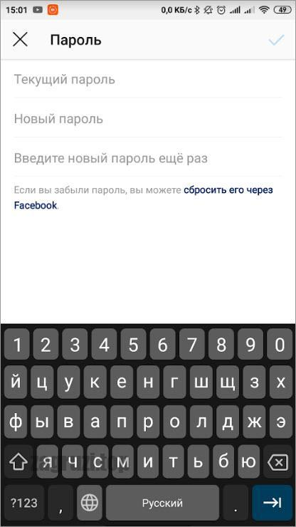sbros-parolya.jpg