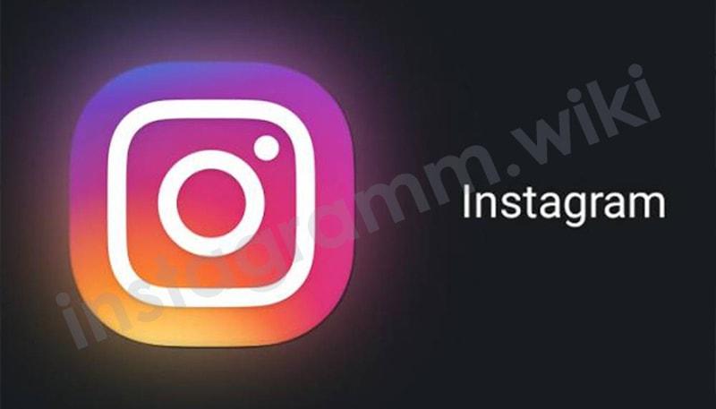 kak-pomenyat-parol-v-instagrame-2.jpg