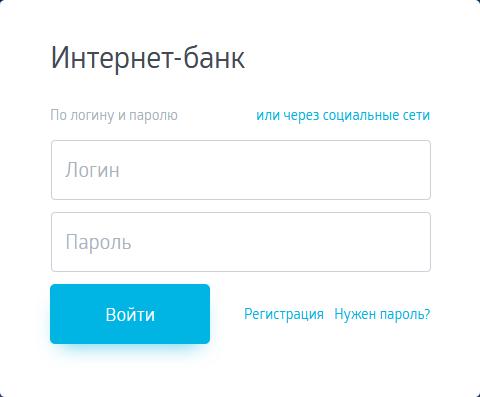 Vhod-v-lichnyj-kabinet-Hanty-Mansijskogo-Banka.png