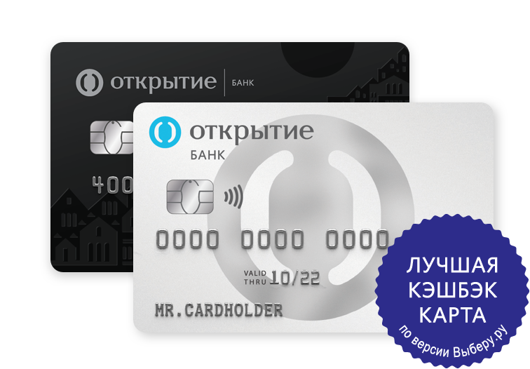 Opencard_9ab1.png