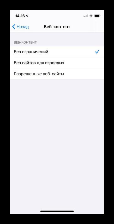 veb-kontent.png