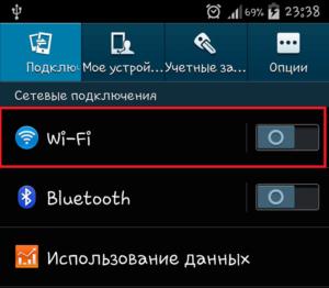 Vklyuchit-wi-fi-300x262.png