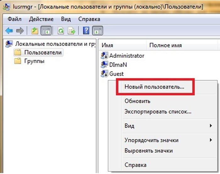 Klikaem-na-ikonku-Polzovateli-pravoj-knopkoj-myshki-nazhimaem-na-Novyj-polzovatel-.jpg