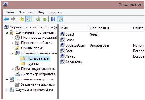 299325402-upravlenie-kompyuterom.jpg