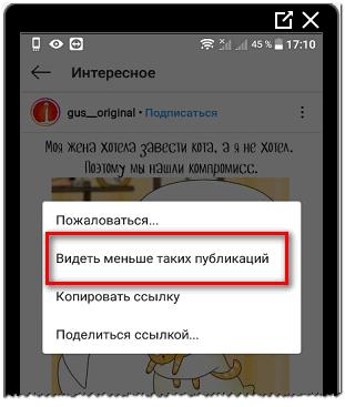 videt-menshe-publikatsi-v-instagrame.png