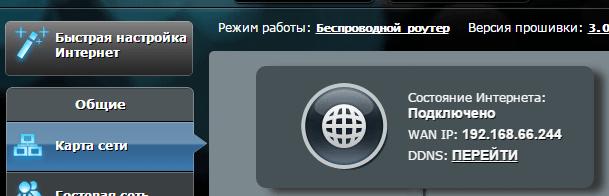 Быстрая настройка Интернет на ASUS RT-N12P