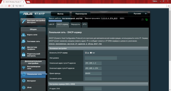 dhcp-server-2-600x320.png