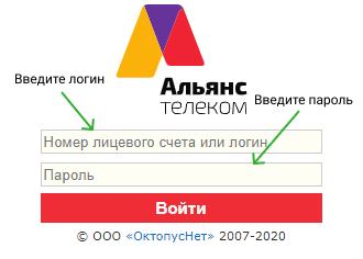 Avtorizaciya.png
