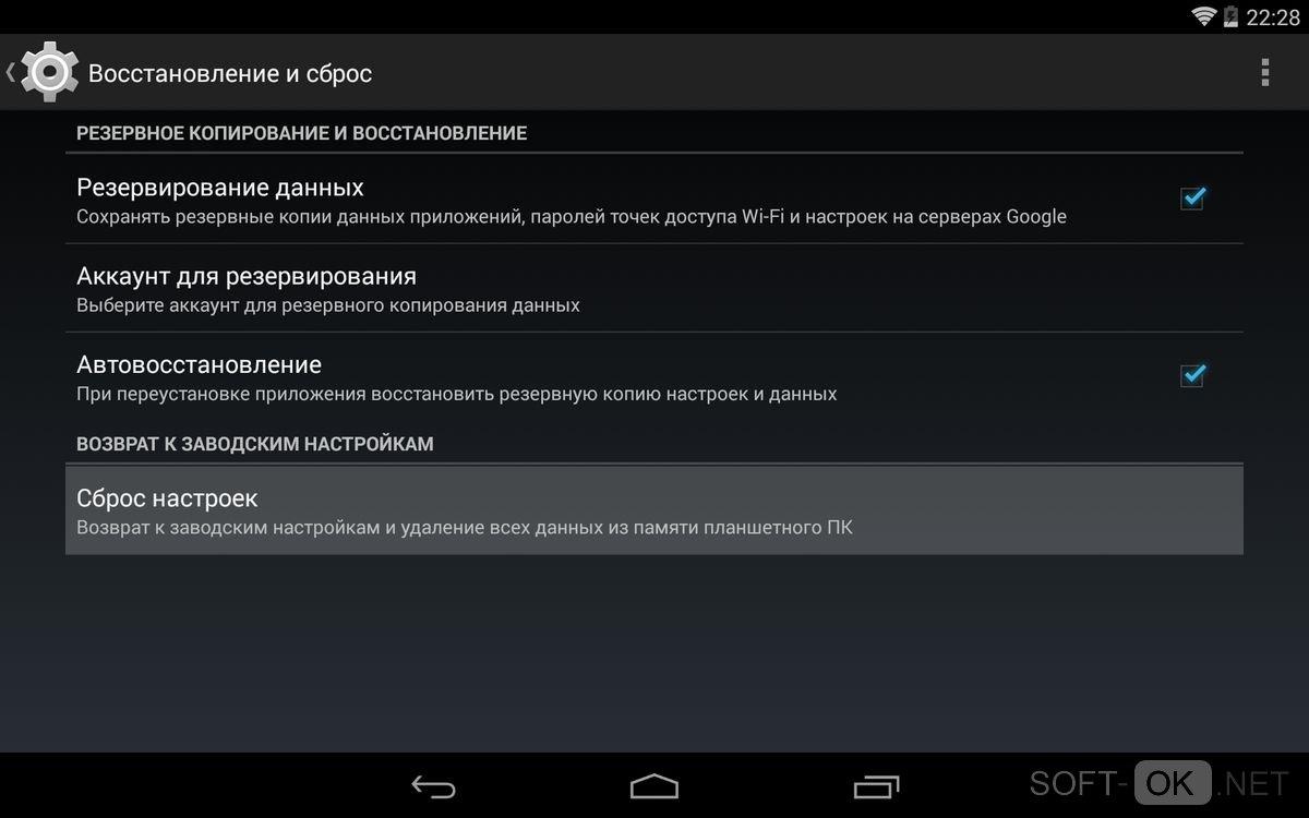 1517254853_dlya-kartinok-1.jpg