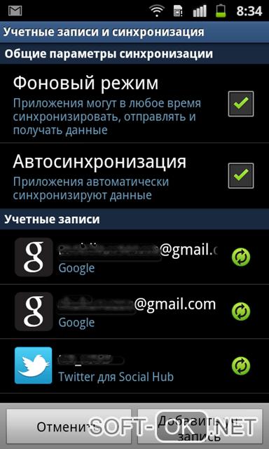 1517233914_dlya-kartinok-2.png