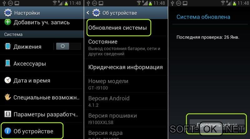 1517234002_dlya-kartinok-3.jpg
