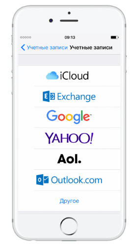 icloud-iphone-2.png.pagespeed.ce.zlP6gzOtXq.png