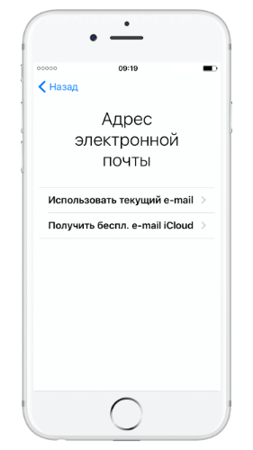 icloud-iphone-6.png.pagespeed.ce.oh2OF7QtqI.png