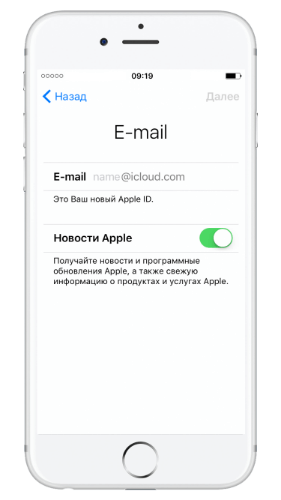 icloud-iphone-7.png.pagespeed.ce.DKlHf27_fB.png