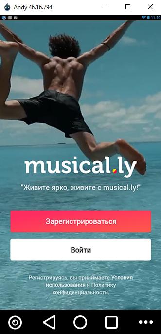 vhod-musically.jpg