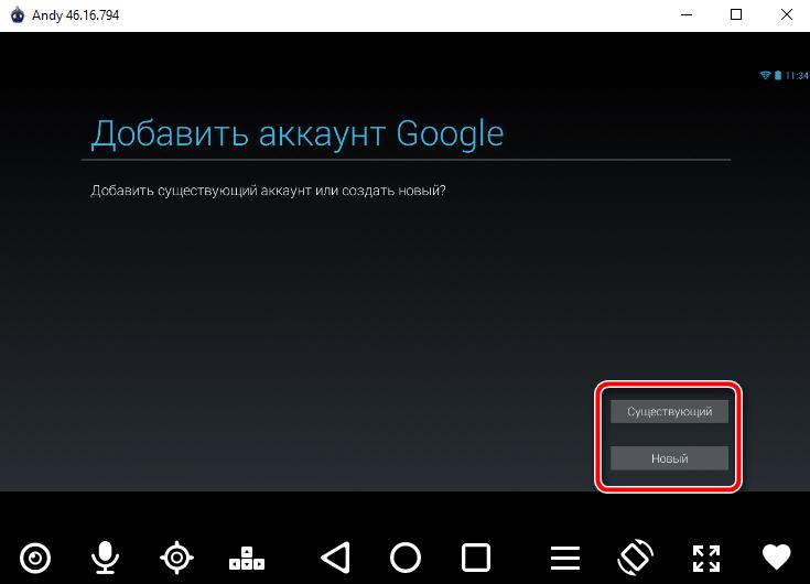 Vhod-ili-registratsiya-akkaunta-Google.jpg