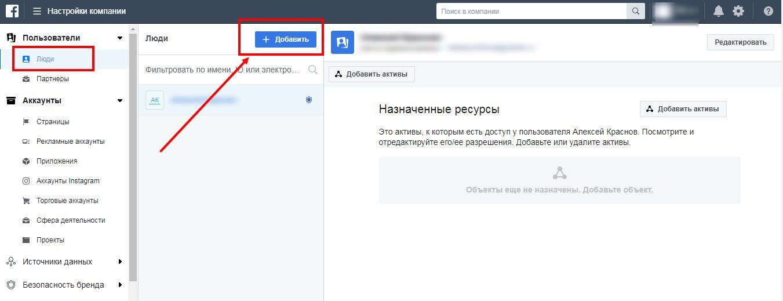 facebook_bisnes_akk10_result.jpg