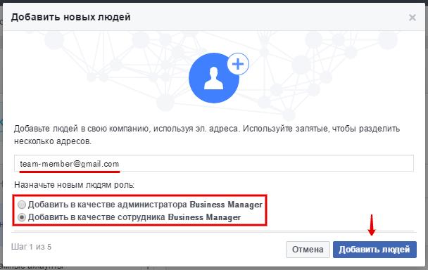 status-sotrudnika-v-biznes-menedzhere.png