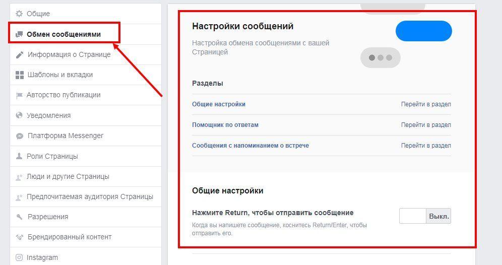 facebook_bisnes_akk15_result.jpg