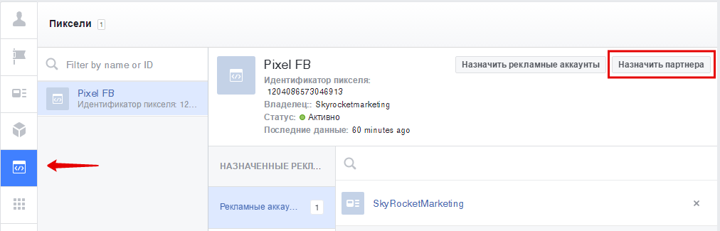 business-manager-piksel.png