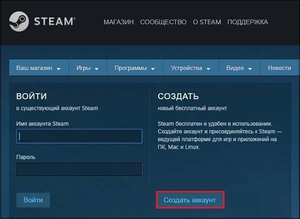 create-account-steam.jpg