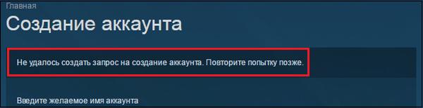 ne-udalos-sozdat-zapros-1.png