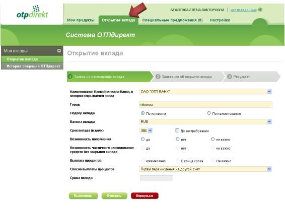 Snimok-ekrana-2018-04-17-v-17.25.09.png