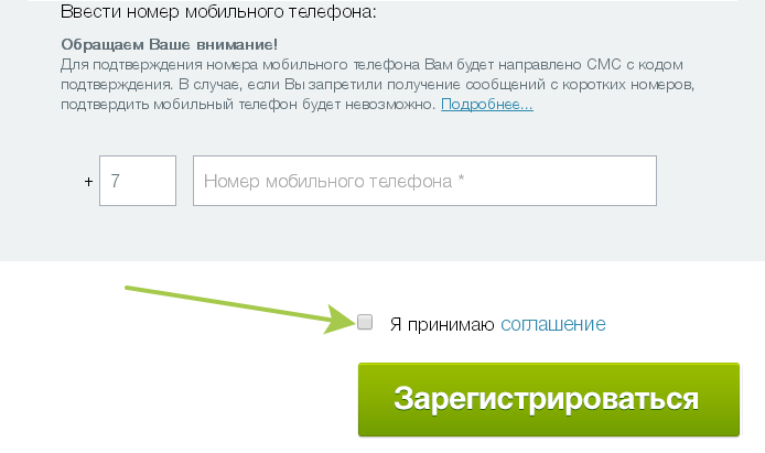 pgu-mos-ru-lichnyj-kabinet-4.png