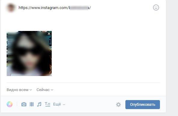 vk-instagram12.jpg