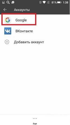 account-2.jpg