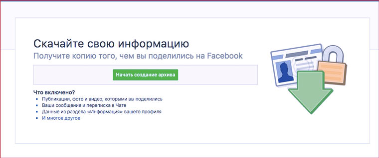 facebook_backup.jpg