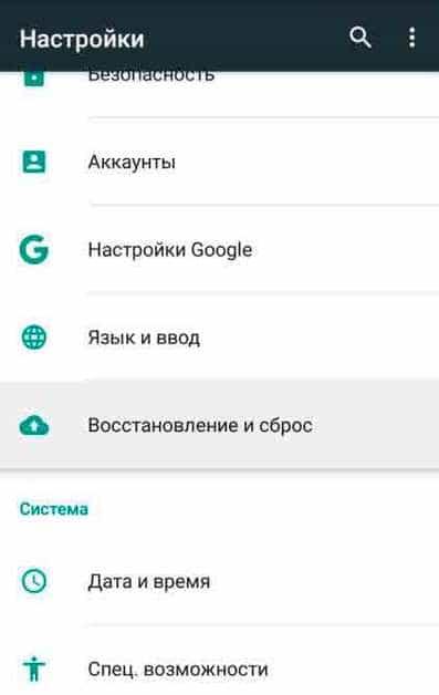 account-change-4.jpg