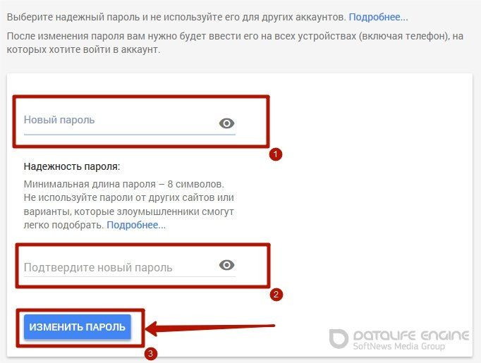 1448463598_pass-google-3.jpg