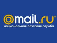 pochta-mail-ru.jpg