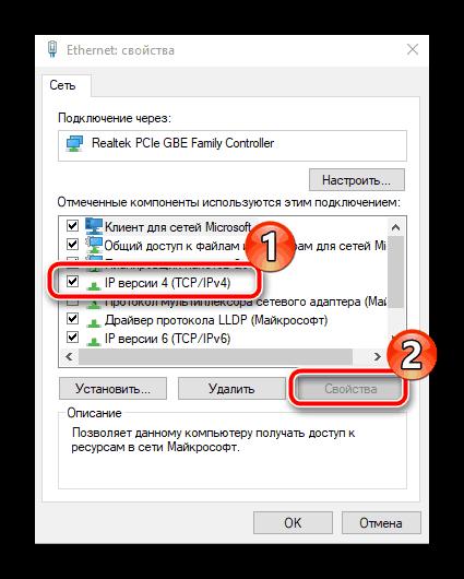 Nastroyka-seti-dlya-routera-UPVEL.png