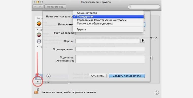 new_user-1-760x386.jpg