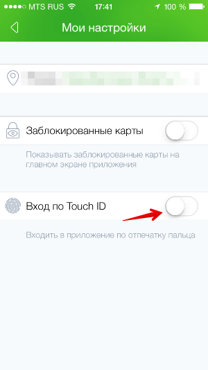 sberbenk-iphone-touch-id.png