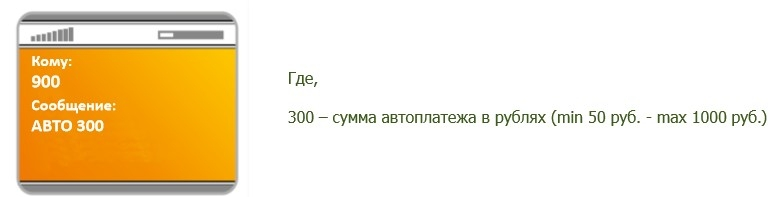 1539180757_105.jpg