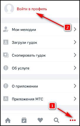 voyti-v-profil.jpg