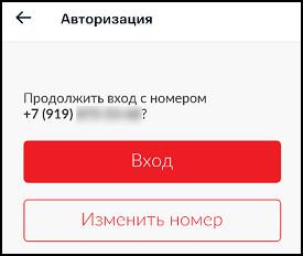 avtorizatsiya-v-servise.jpg