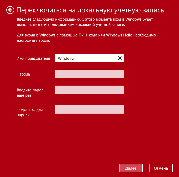Snimok-ekrana-142.png