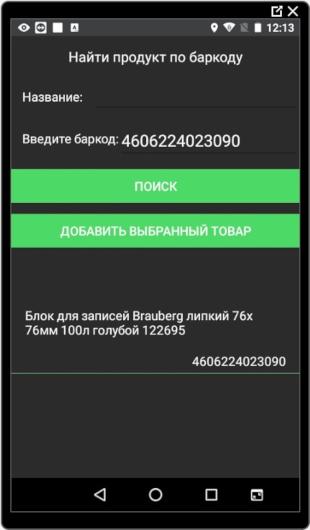 d34d2e3fc6fba9457fa0bd6298340262.jpg