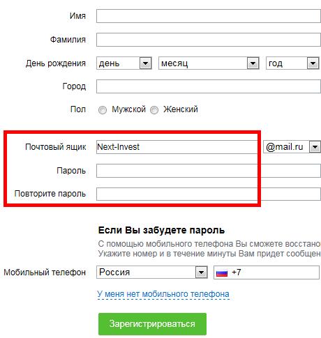 kak-zaregistrirovatsya-v-sotsialnyih-setyah-2.png
