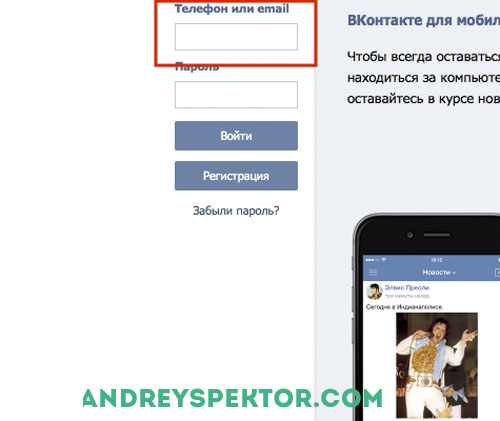 registraciya_vk.jpg