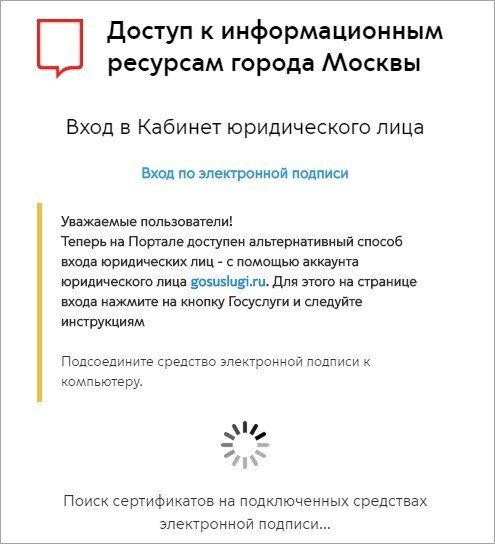 dlya-yurlic.jpg