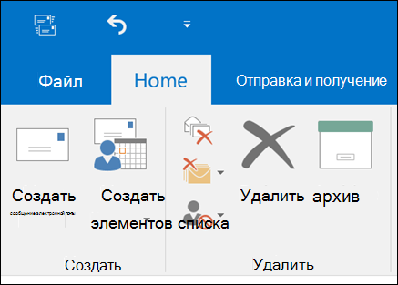 microsoft-outlook.png