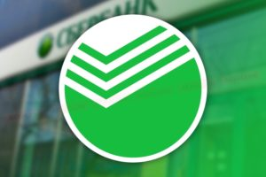 sberbank-besplatnye00-300x200.jpg