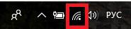 Ikonka-Wi-Fi.png