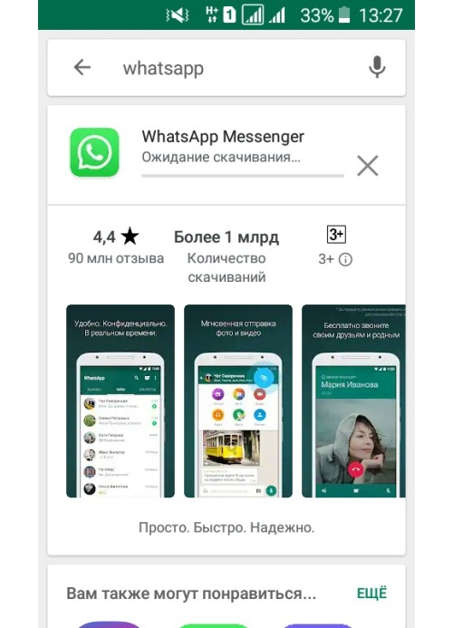 WhatsApp-v-Play-Market.jpg